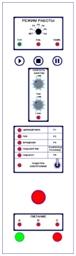 Автоматический оцилиндровочный станок ОЦС-3АМ